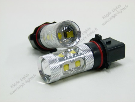 Pack de 2 Ampoules PSX26W  50W