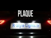 Eclairage de plaque d'immatriculation Audi A7