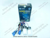 Ampoules Xénon Premium H7R - BallShape +50