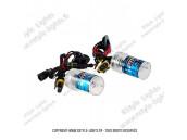 Ampoules Xénon 25W - H1
