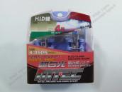 Pack 2 ampoules H3 Effet Xénon - Mtec - Super White