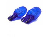 Pack ampoules W21/5W Effet Xénon