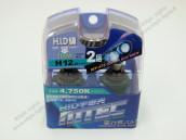 Pack 2 ampoules H12 Effet Xénon - Mtec - Cosmos Blue