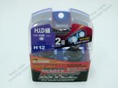 Pack 2 ampoules H12 Effet Xénon - Mtec - Super White