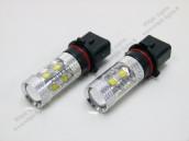 Pack de 2 Ampoules P13W  50W