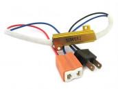 Résistance LED H7 50W anti-erreur